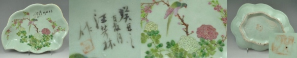 1913_guichou_br1063-800x158