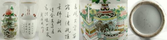 1913_guichou_br1123-800x192