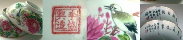 1914_jiayin_br0450_2-800x177