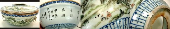 1914_jiayin_br0546_6-800x138