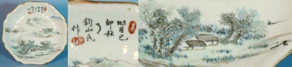1915_yimao_br0389_2-800x186