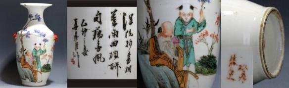 1915_yimao_br0421_1-800x245