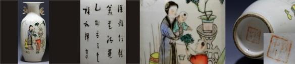 1915_yimao_br0422_3-800x175