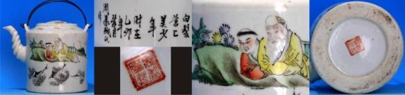 1915_yimao_br0963-800x190