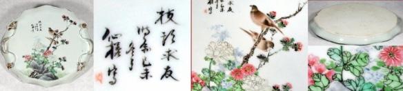1919_jiwei_br0339_2-800x182