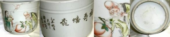1919_jiwei_br0393_4-800x175