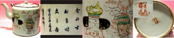1919_jiwei_br0466_4-800x178