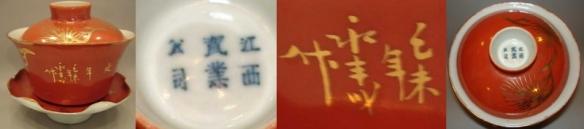 1919_jiwei_br0721_6-800x177