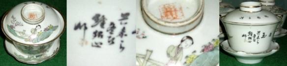1919_jiwei_br0725_3-800x184