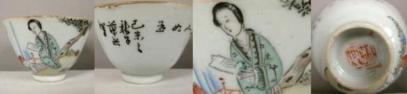 1919_jiwei_br0751_2-800x185