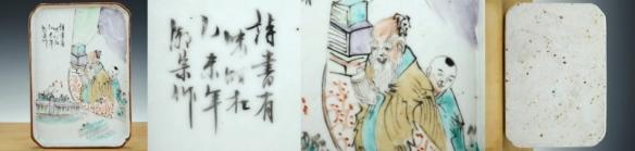 1919_jiwei_br0904or-yiwei1895-800x191