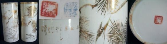 1919_jiwei_br1049-800x215