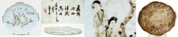 1920_gengshen_br0281_2-800x171