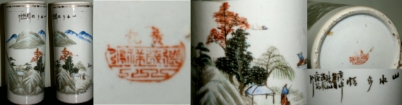 1920_gengshen_br0358_3-800x210