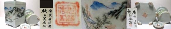 1920_gengshen_br0550_3-800x140