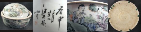 1920_gengshen_br0927-800x183