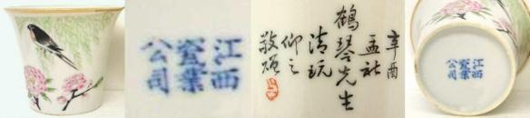 1921_xinyou_br0064_6-800x179