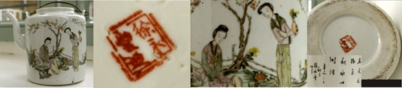 1921_xinyou_br0351_7-800x176