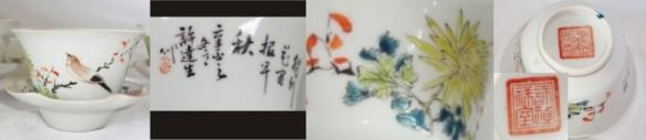 1921_xinyou_br0424_2-800x175