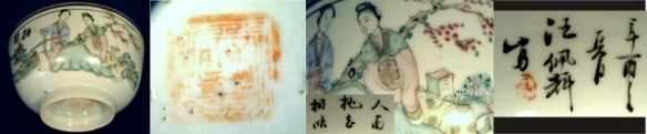 1921_xinyou_br0563_1-800x166