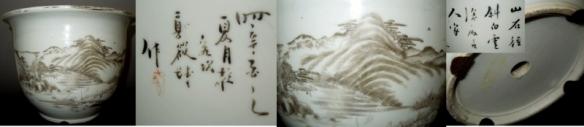 1921_xinyou_br0606_3-800x174