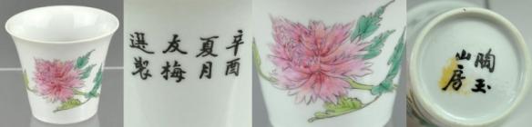 1921_xinyou_br0737_3-800x192