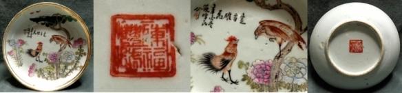 1921_xinyou_br0805_1-800x187