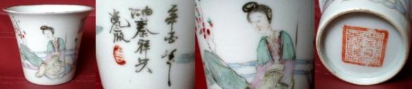 1921_xinyou_br0986-800x174