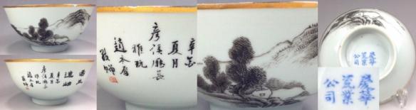 1921_xinyou_br1181-800x213