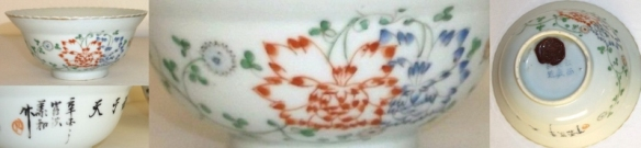 1921_xinyou_br1230-800x185