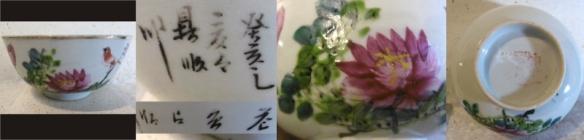 1923_br_mr157_1028b_guihai-800x193