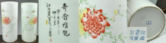 1923_guihai_br1096-800x208