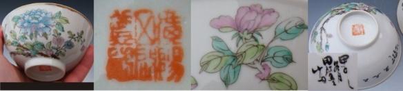1924_jiazi_br0530_3-800x183