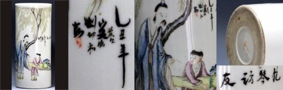 1925_yichou_br0419_7-800x255