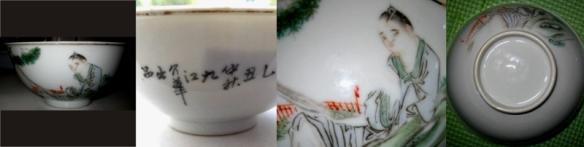1925_yichou_br0632_4-800x202