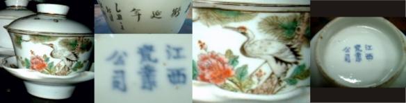 1925_yichou_br0732_1-800x205