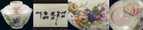 1925_yichou_br0951-800x170