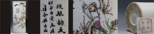 1926_bingyin_br0422_5-800x181