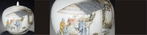 1926_bingyin_br0478_4-800x193