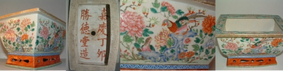 1927_dingmao_br0021_2maybe-800x203
