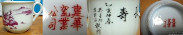 1935_yihai_br0625_6-800x156