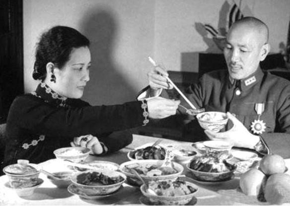 Chiang Kai Shek Bowls